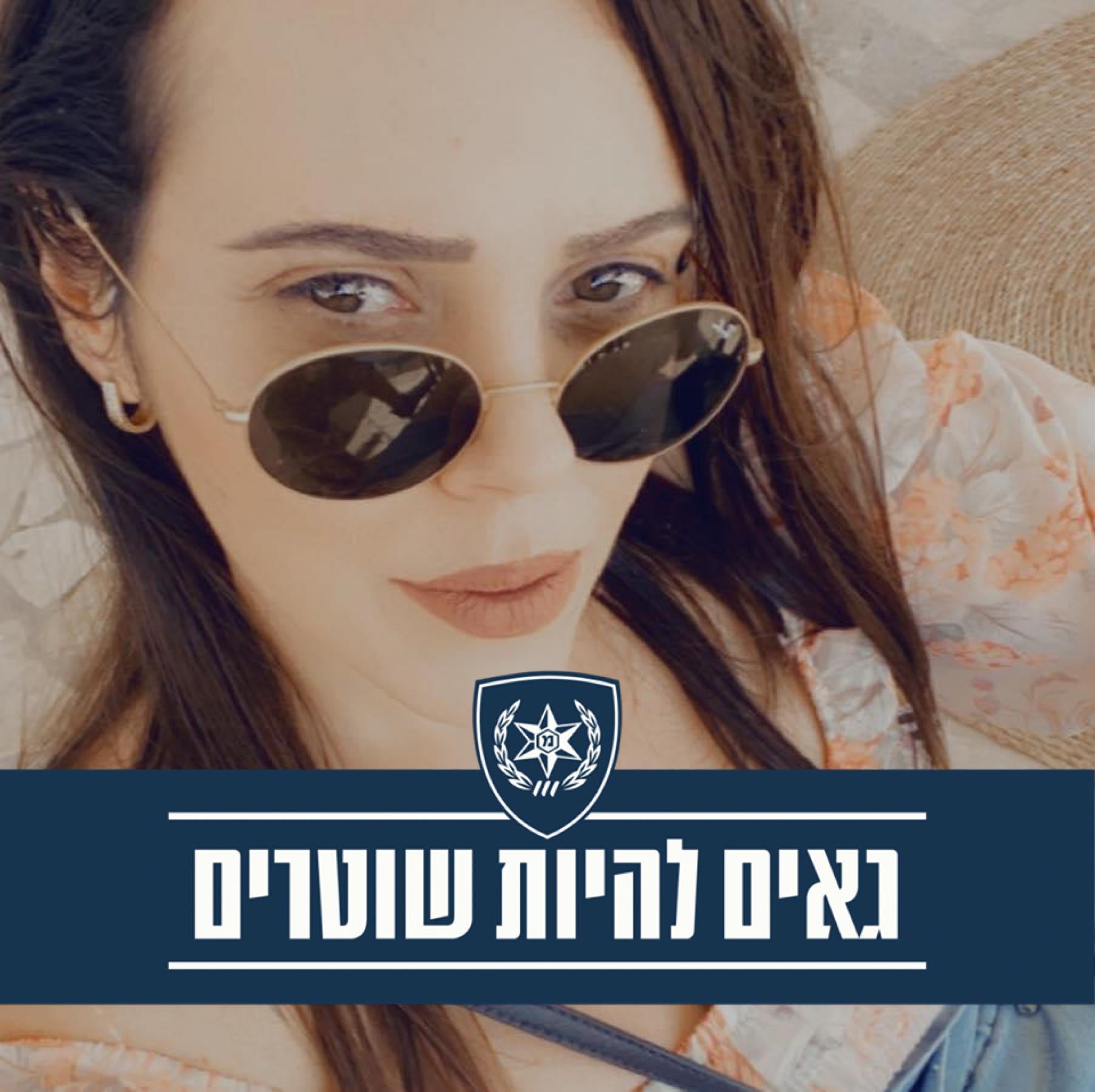 בת-אל טוביאנה